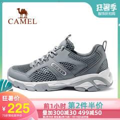 【2019新品】骆驼户外男徒步鞋 透气耐磨防滑减震登山徒步鞋男