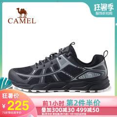 【2019新品】骆驼户外徒步鞋 野营透气耐磨防滑减震登山徒步鞋男