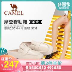 骆驼女鞋 2019春季新品时尚褶边摩登穆勒鞋细腻羊皮平底包头拖鞋