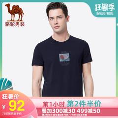 骆驼男装 2019夏季新款短袖t恤男士圆领印花体恤宽松休闲打底衫男