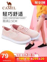 骆驼女鞋2019夏季新款网布运动鞋板鞋绑带时尚慢跑步鞋休闲鞋子女