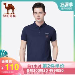 骆驼男装 2019夏季新款短袖Polo衫男士翻领纯色商务休闲t恤打底衫