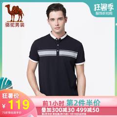 骆驼男装 2019夏季新款男士短袖t恤青年翻领条纹商务休闲Polo衫男