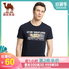 骆驼男装 夏装青年修身短袖t恤衫男潮时尚圆领印花男士体恤打底衫