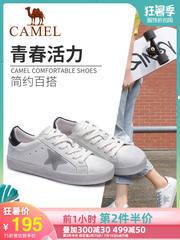 骆驼2019夏季新款时尚板鞋百搭休闲女鞋学院风真皮脏旧星星小白鞋