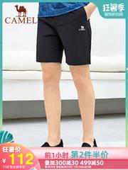 Camel/骆驼男装五分裤夏季透气跑步健身短裤休闲裤沙滩裤带拉链19