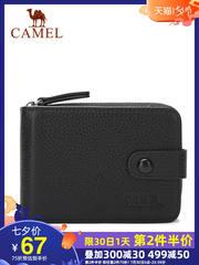 骆驼男卡包多卡位牛皮银行卡皮套多功能大容量简约卡片夹证件包