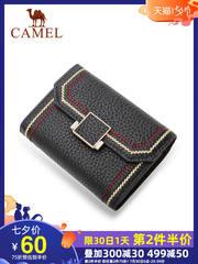骆驼真皮卡包横款韩版复古简约牛皮多卡位信用卡夹卡套精致小钱包