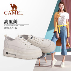 Camel/骆驼2019秋季新款百搭潮流单鞋板鞋休闲厚底小白鞋潮流女鞋