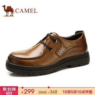 聚camel骆驼男鞋 商务休闲皮鞋流行专柜正品皮鞋韩版真皮系带男鞋