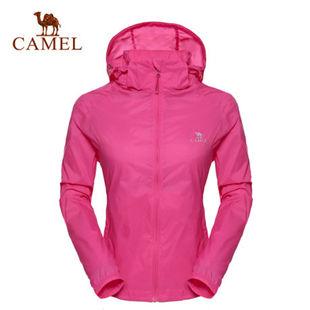 骆驼户外皮肤衣 2014春夏款 男女超薄透气防紫外线皮肤衣4S157002