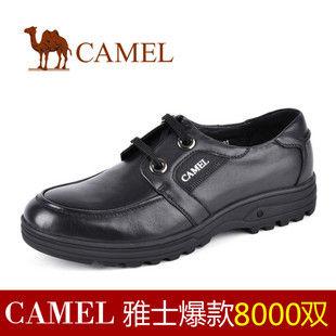 美国骆驼男鞋camel-MA0333691真皮商务休闲鞋新款男式单鞋休闲鞋
