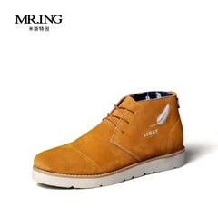 米斯特因Mr.ing中高帮板鞋男磨砂反绒休闲皮鞋轻羽鞋男士板鞋H518