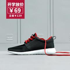 Mr.ing阮轻风情侣款系带透气网布鞋潮流时尚休闲运动鞋 A1390-1